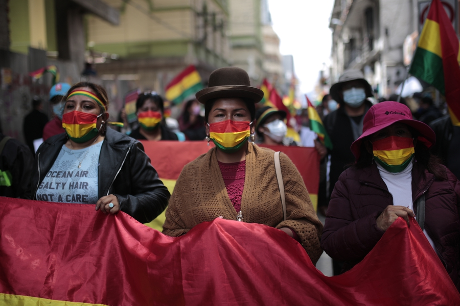 Human rights organisations concerned about partial justice system in Bolivia