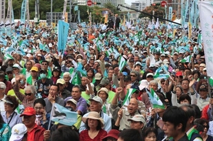 Mass protest in Taiwan calling for an independence vote