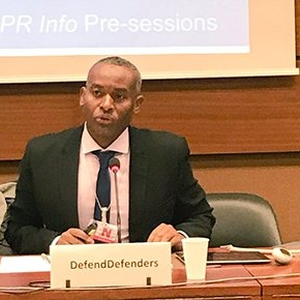 HRD's passport confiscated ahead of Djibouti's Universal Periodic Review at the UN