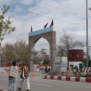 Increased threats against human rights defenders in Ghazni and Farah provinces