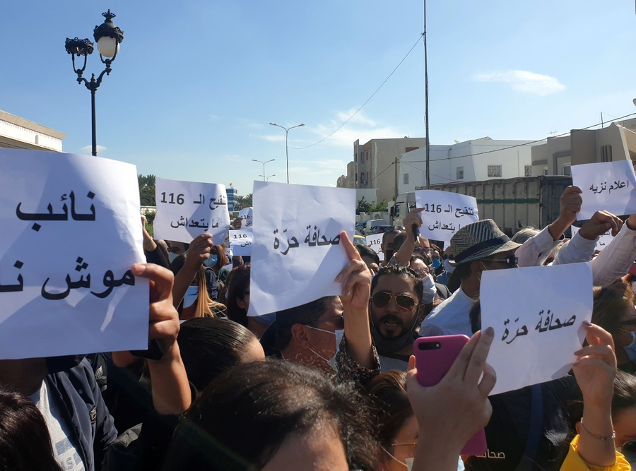 Draft bill gives further impunity to security forces during protests