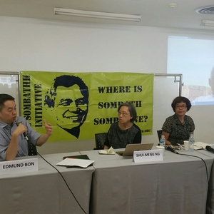 Six years on, groups demand effective investigation into disappearance of activist Sombath Somphone