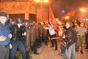 Macedonia's civic space roundup