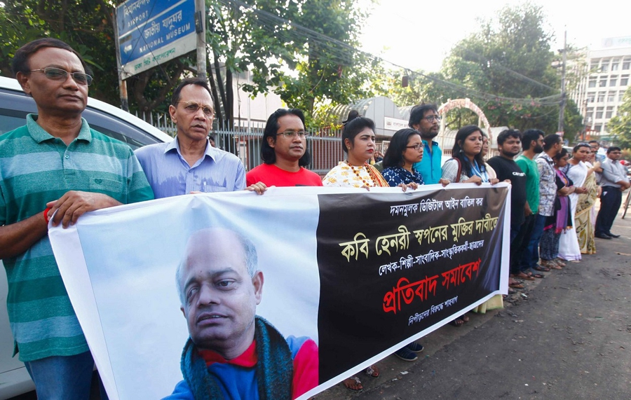 Bangladesh authorities suppressing critics and restricting freedoms in refugee camps