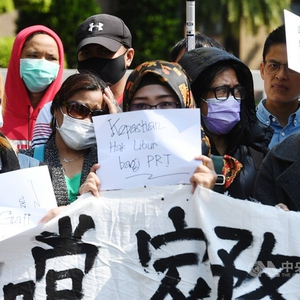 Women migrant workers rally to demand better working conditions in Taiwan