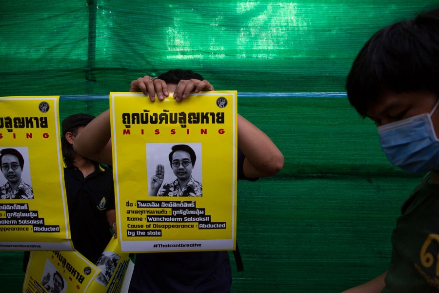 Ongoing use of repressive laws, Thai activist abducted, increased surveillance in the South