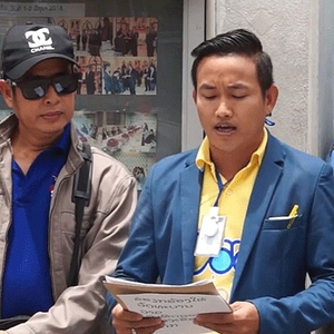 Laos activist Od Sayavong still missing six months on, while critics continue to be silenced