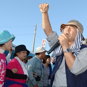 Anti-US base activist faces imprisonment as Okinawa protests continue