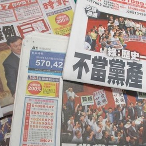 Journalist sued for exposing Chinese meddling in Taiwan media