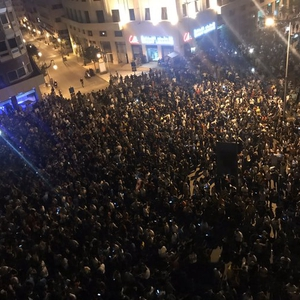 Citizens in Lebanon take to the streets to protest dire economic conditions