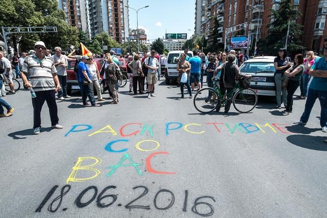 Protestors take to the stteets of Skopje in June 2016