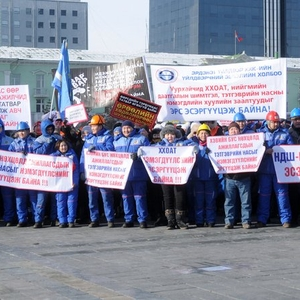 Unions protest tax increases due to IMF agreement