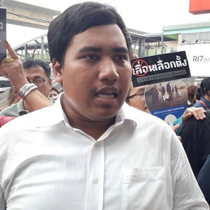 Civil society concerned about physical attacks and ongoing prosecution of Thai activists