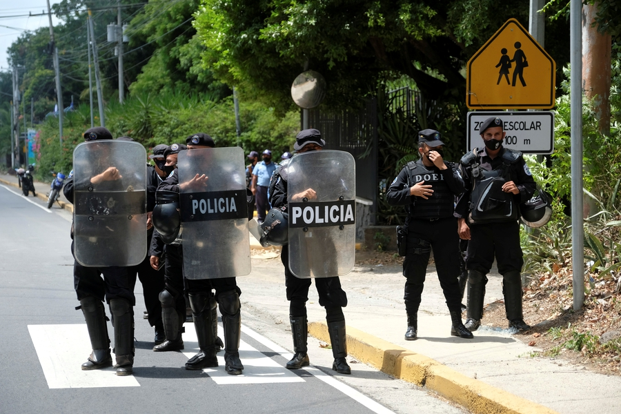 Closure of 45 civil society organisations within one month in Nicaragua