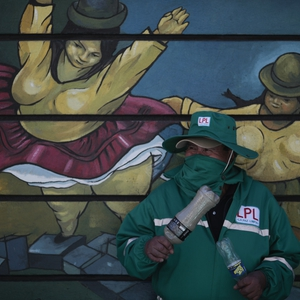 Bolivia ranked 110 in Reporters Without Borders' World Press Freedom Index