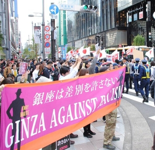 Anti-racism protests held to counteract far-right marches