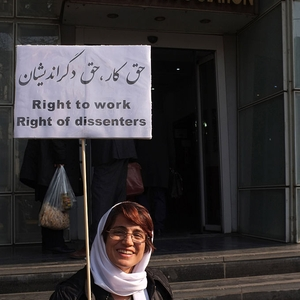 Prominent HRD's lawyer Nasrin Sotoudeh sentenced to 38 years imprisonment