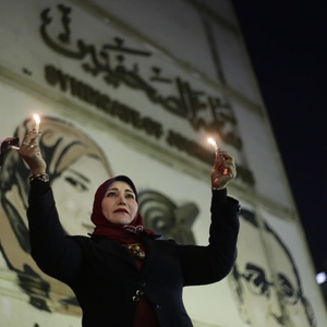 Demonstrations in Egypt: arrests, social media blockage as a response