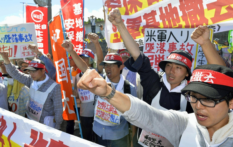 Private security company hired by authorities to research anti-base protesters in Okinawa