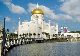 Brunei citizens fear speaking out on new cruel and inhuman punishments