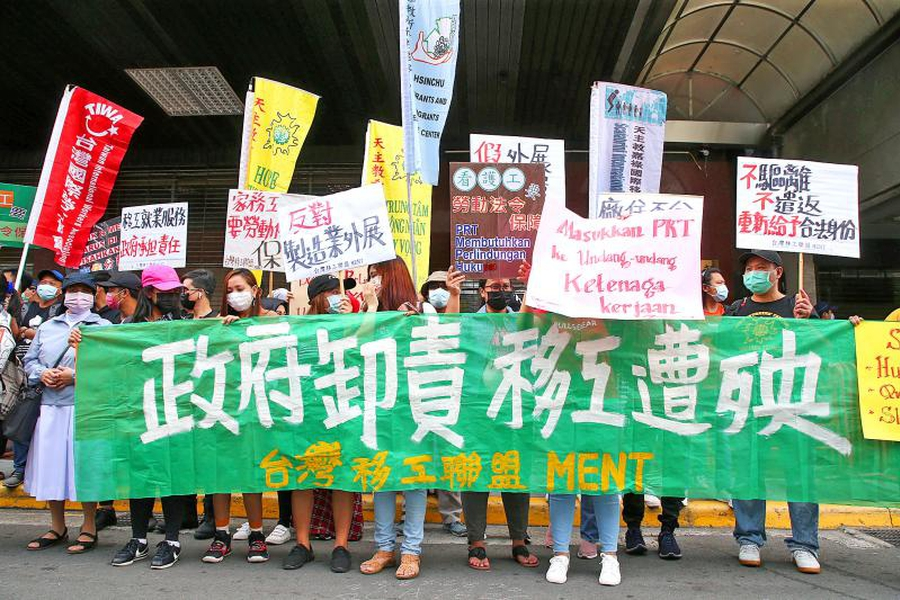 Protests on migrant worker conditions and discrimination against indigenous people in Taiwan