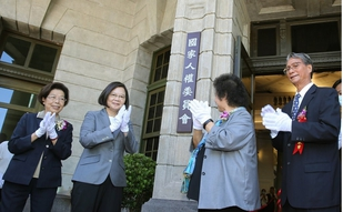 Taiwan sets up rights body and accredits foreign journalists but needs to reform its laws
